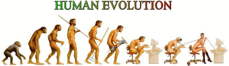恶搞人类进化史